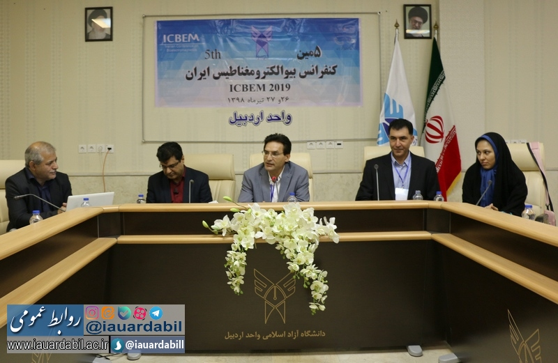 5th Iranian ICBEM 2019 held in IAUA